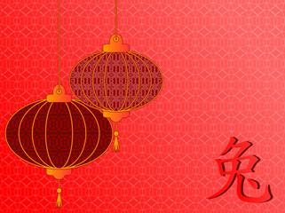 two chinese lanterns and hieroglyph rabbit
