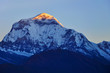 Dhaulagiri at Sunrise