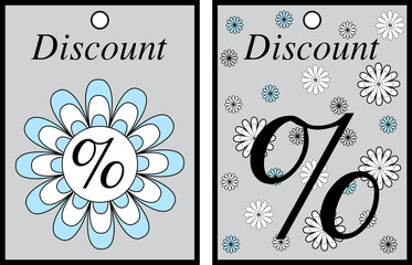 Discount flowers (gray)