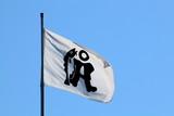 Å flag, Moskenes in Lofoten, Norway, Scandinavian poster
