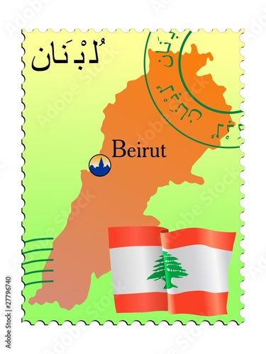 Beirut - capital of Lebanon. Vector stamp