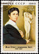 Soviet Russia Postage Stamp Painting Self Portrait Jean Ingres