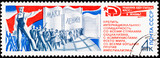 Canceled Soviet Russia Stamp Propaganda Workers Marx Lenin poster