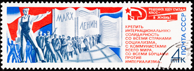 Canceled Soviet Russia Stamp Propaganda Workers Marx Lenin