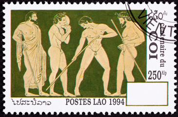 Laos Postage Stamp Side View Nude Greek Athletes Laurel Wreath