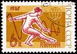 Soviet Russia Stamp Gymnast Performing Rhythmic Gymnastics poster