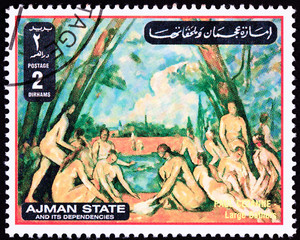 Ajman Stamp Painting Paul Cezanne Large Bathers Baigneuse