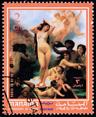 Manama Postage Stamp Painting Adolphe Bougireau Birth of Venus
