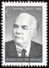 Soviet Russia Postage Stamp Wilhelm Pieck President East Germany
