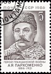 Soviet Stamp Alexander Parkhomenko Revolution Hero Makhnovist