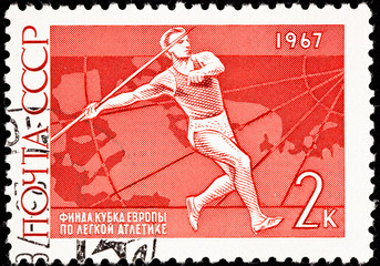 Soviet Russia Stamp Man Throwing Javelin Sport Competition