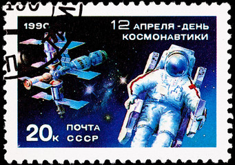 Soviet Russia Post Stamp Mir Space Station Cosmonaut Astronaut