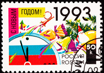 Russian Postage Stamp Celebrating New Years 1993 Clock, Candy