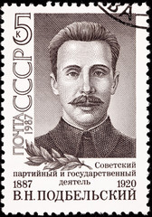 Soviet Post Stamp Vadim Podbelsky Russian Revolutionary Marxist