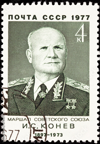 Soviet Russia Postage Stamp Ivan Konev Military Leader Uniform