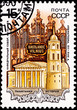 Postage Stamp Organ Pipes, Cathedral Vilnius, Lithuania