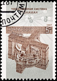 Postage Stamp TOKAMAK Magnetic Thermonuclear Fusion Device poster