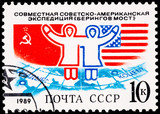 Stamp U.S.-Soviet Friendship Cooperation Crossing Bering Straits poster