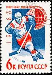 Soviet Russia Postage Stamp Hockey Player Skating Stick Puck