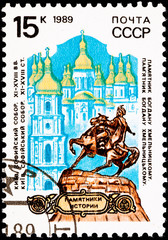 Soviet Russia Stamp Bogdan Khmelnitsky Monument, Kiev, Ukraine