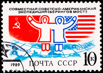 Stamp U.S.-Soviet Friendship Cooperation Crossing Bering Straits