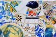 Modern mosaic in Guell park Antoni Gaudi in Barcelona
