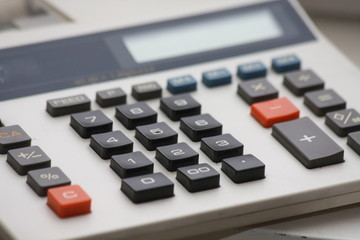 Rechner - Calculator