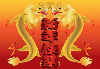Golden chinese dragons on colorful background