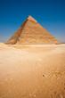 Giza Pyramid Khafre Desert Empty Vertical