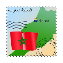 Rabat - capital of Morocco. Vector stamp