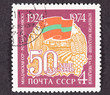 Stamp Celebrating 60 Years Moldova  Agriculture, Flag
