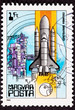 Hungarian Post Stamp Space Shuttle Columbia Rocket Launch Tower
