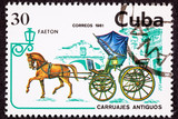 Cuban Postage Stamp Brown Horse Pulling Fancy Phaeton Carriage