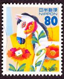 Japanese Post Stamp Tulip Flower Covered Hobby Horse Envelope poster