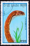 Cambodian Postage Stamp Copper Colored Egyptian Cobra Naja Haje poster