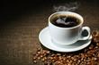 """Схема вышивки  """"Кружка кофе """": схема."""