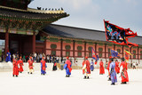 SOUTH KOREA. SEOUL - JULY 30: Changing of a guards of king's pal