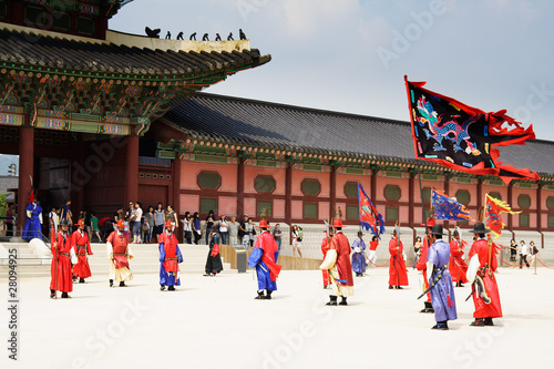 Poster SOUTH KOREA. SEOUL - JULY 30: Changing of a guards of king's pal