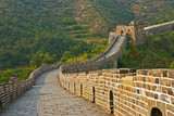 Great Wall of China near Bejing poster