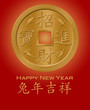 Happy New Year of the Rabbit 2011 Chinese Gold Coin Red