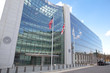 Securities and Exchange Commission, SEC, Building Washington, DC - 28166771