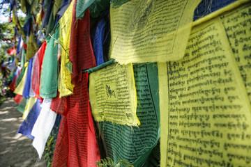 Preghiere tibetane