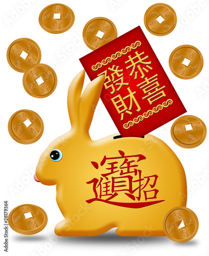 Chinese New Year Rabbit Bank with Red Packet