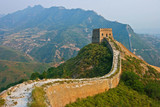 Great Wall explored poster