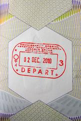 tampon départ du sénégal sur Passeport