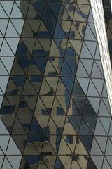 Qatar Doha building reflections