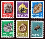 Hungarian stamps of geological theme poster