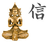Bronze Buddha with Faith lettering poster