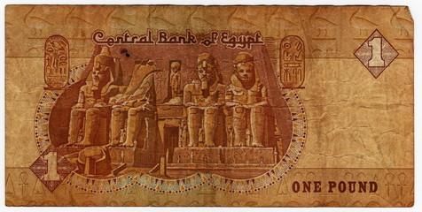Billete Egipcio