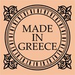 Greece rubber stamp